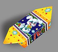 "Новогодняя коробка ""Конфета желтая"" на 200 гр."