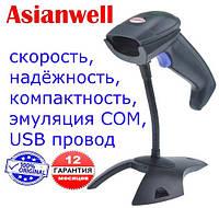 Проводной сканер Asianwell AW-2055 лазерный ручной на подставке, фото 1