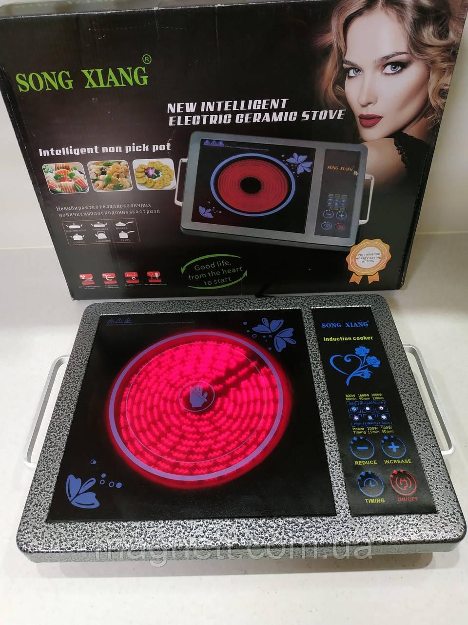 Плита инфракрасная одноконфорочная SONG XIANG 2000w