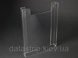 Карман для полиграфии. Формат А4 вертикальный (210х297мм). Крепление на саморез.
