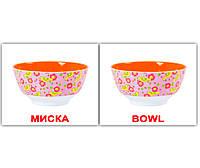 """МИНИ карточки (рус.-англ.) """"Посуда/Kitchenware""""(96877)"""