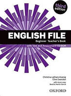 English File 3rd Edition Beginner: Teacher's Book with Test and Assessment CD-ROM