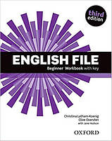 English File 3rd Edition Beginner: Workbook with Answer Booklet and MultiROM Pack, фото 1