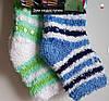 Детские носки,тормозки, травка, 12-16см