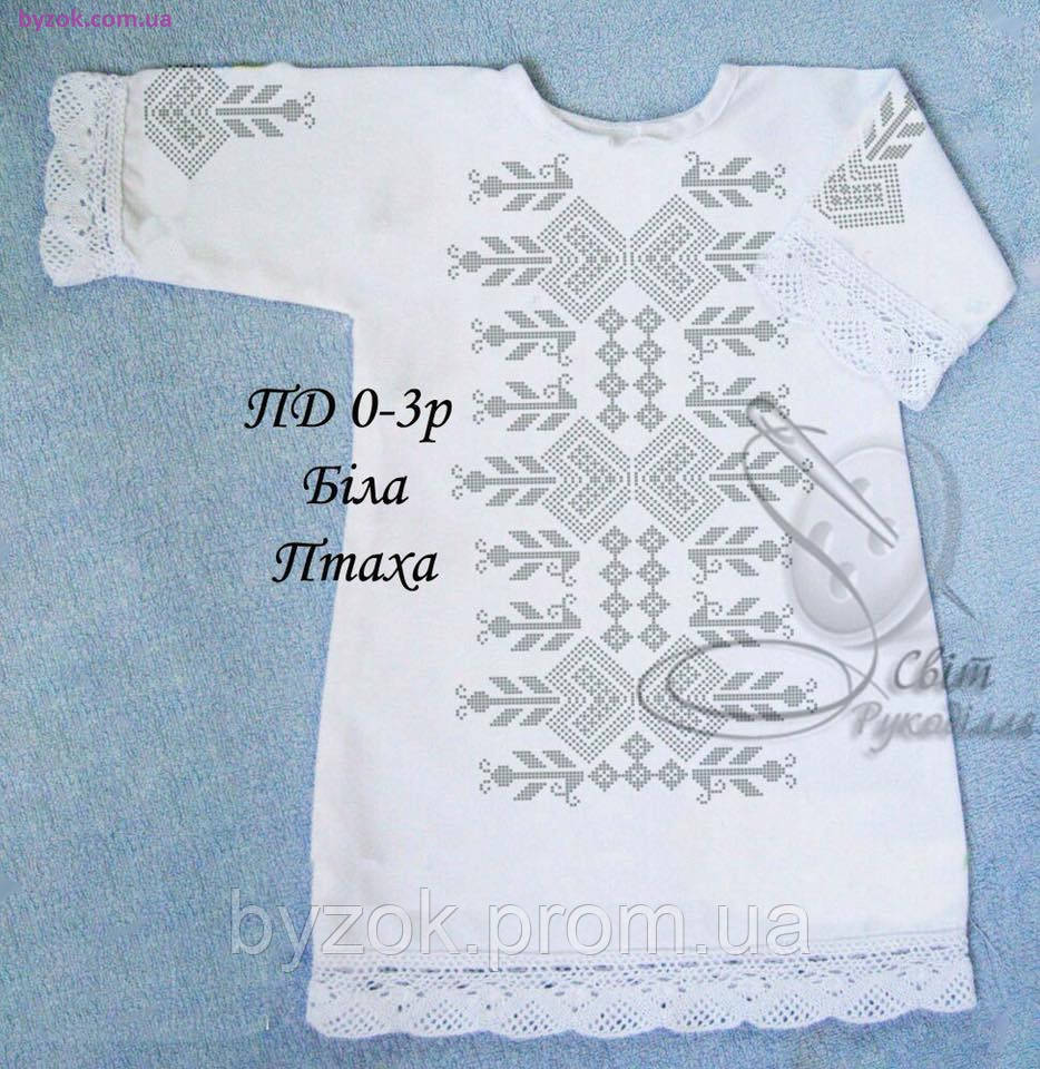 65e85150624f6d Заготовка плаття дитяче (0 - 3 р.)