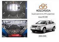 Защита на двигатель, КПП, радиатор для Lexus RX 330 (2003-2005) Mодификация: все Кольчуга 1.0092.00 Покрытие: Полимерная краска