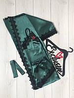 Изумрудный комплект тройка для дома, халат+ майка и шорты с кружевом.