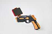 Пистолет дополненной реальности Ar Blaster Оранжевый (ARG-1O), фото 1