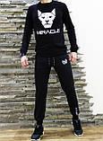 Мужской спортивный  костюм Miracle свитшот штаны, фото 3