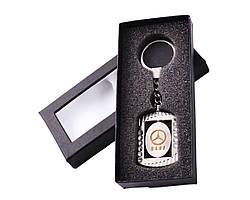 Брелок для ключей 17 в подарочной коробке