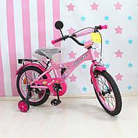 Велосипед детский двухколесный для девочки розовый диаметр колес 16 дюймов