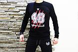 Мужской спортивный  костюм Miracle свитшот штаны, фото 5