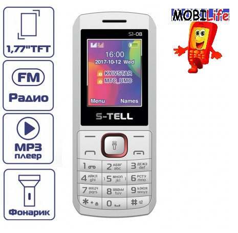S-TELL S1-08 White red 2 сим-карты