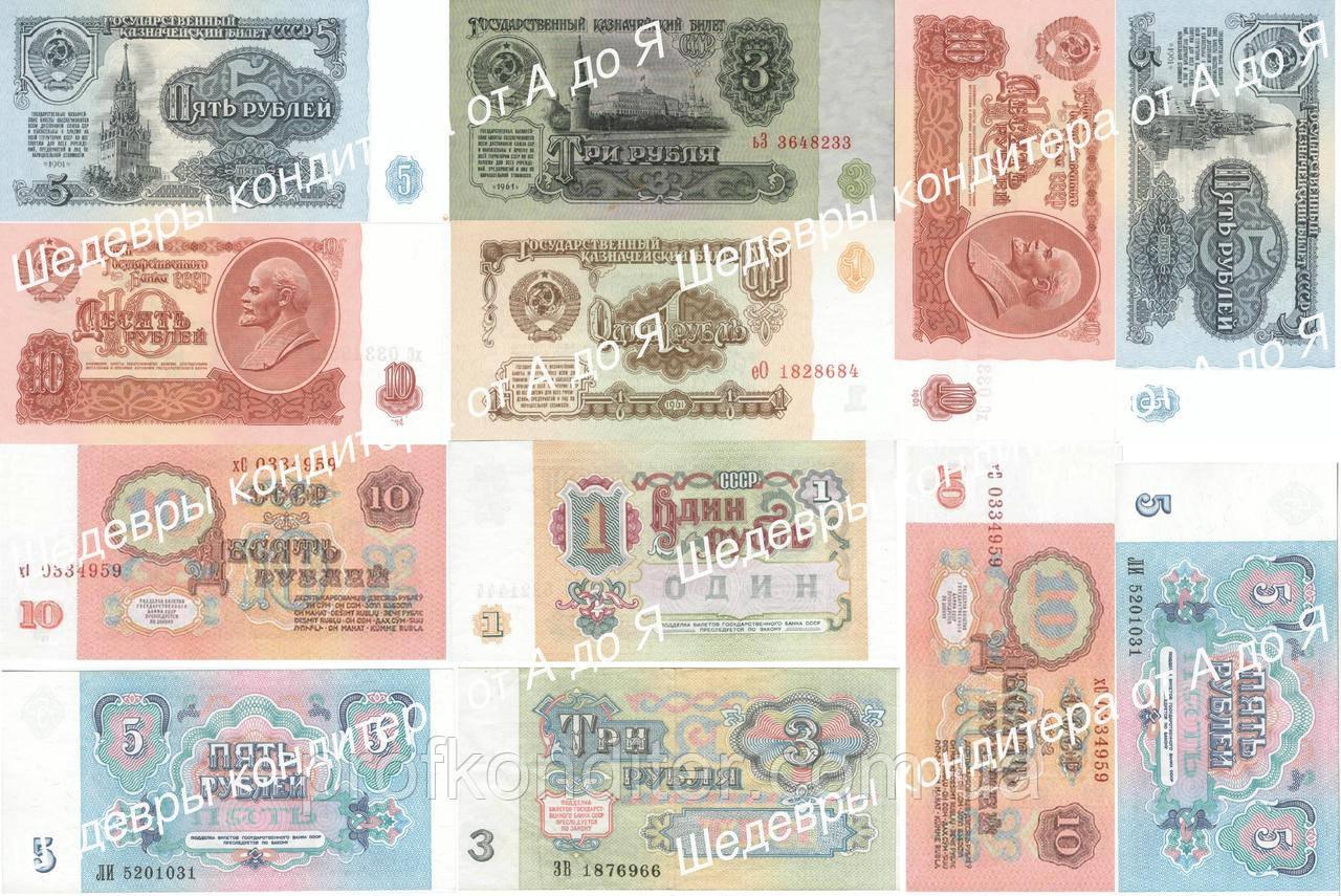 """Вафельна картинка """"Гроші"""" - 25"""