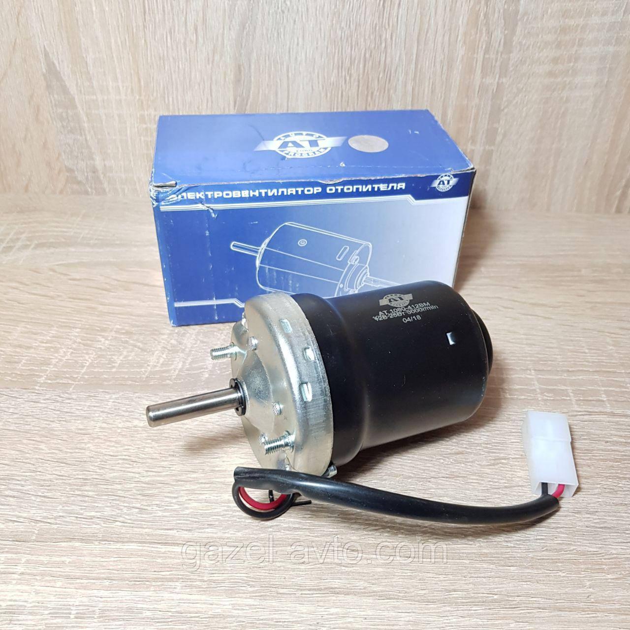 Электровентилятор отопителя (мотор печки) Москвич 412, УАЗ, ГАЗ-53 (МЭ-236) (пр-во АТ, Чехия)