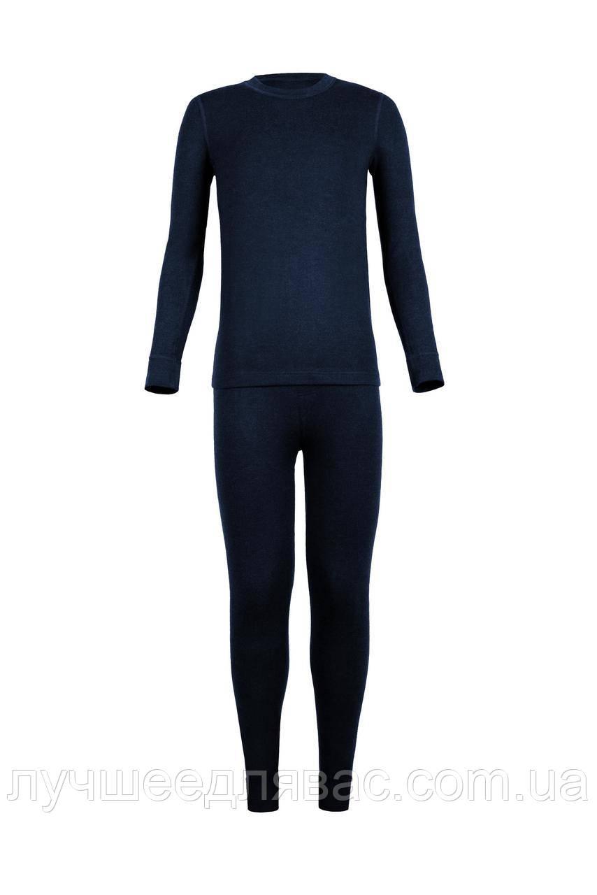 Термокомплект для мальчика т.синего цвета 38-42 размера, фото 1