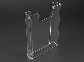 Карман А5 (150х210 мм) вертикальный для полиграфии.