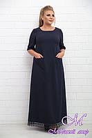 Свободное длинное платье больших размеров (р. 48-90) арт. Алтея