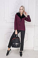 Модное женское кашемировое пальто весна   осень 42 - 46 рр e6c3fbfa5f1f2