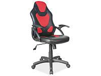 Офисное кресло Signal Q-100