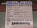 Лобовое стекло Citroen C5 (2008 г.-) | Автостекло Ситроен С5 2008 г. -, фото 3