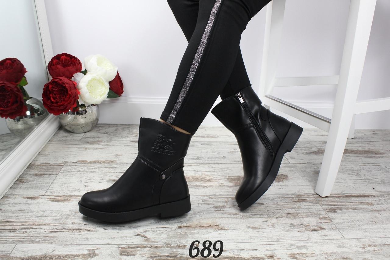 6fbe217b2510 shock.org.ua | Ботинки женские зимние Fashion boots 689. Цена, купить  Ботинки женские зимние Fashion ...