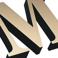 Логотипы с буквами из композита для вывески | Цены изготовителя композитных букв | Доставка - Установка букв