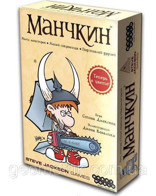 """Настольная игра """"Манчкин"""" (Hobby World, цветной) (карточная игра, для всей семьи, для компаний)"""