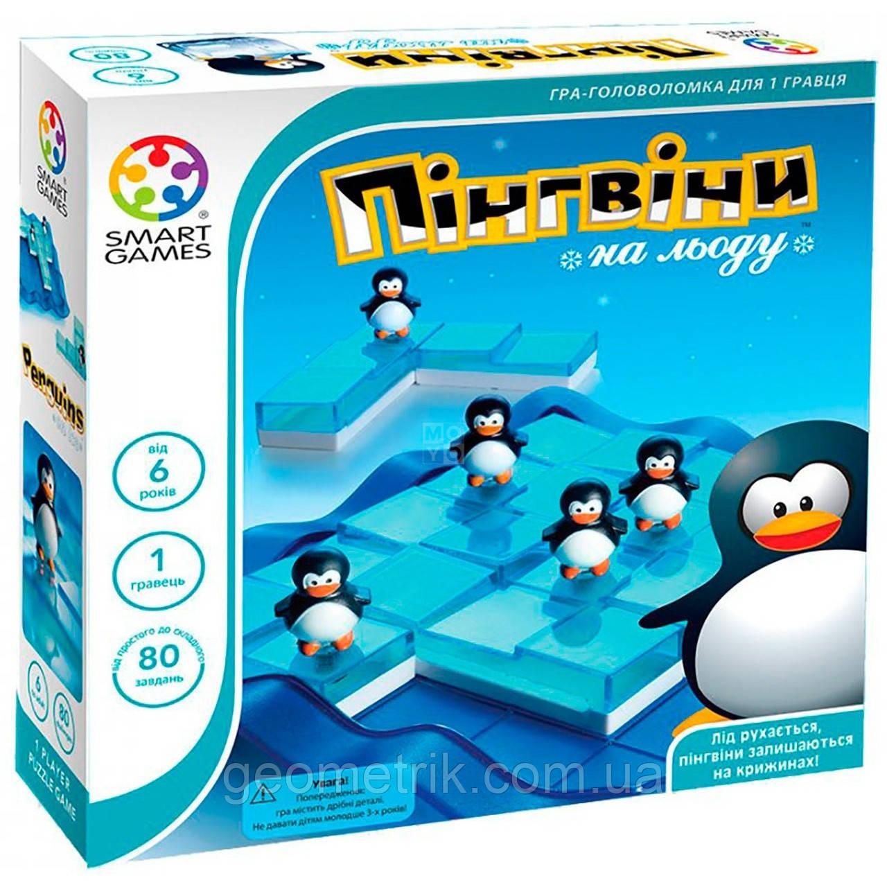 """Настільна гра """"Пінгвіни на льоду"""" (укр.) / Smart"""