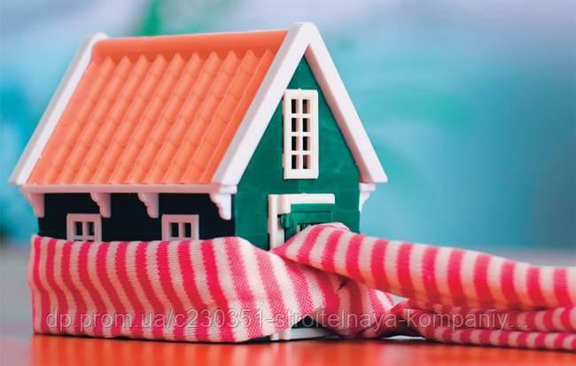 Самый теплый дом