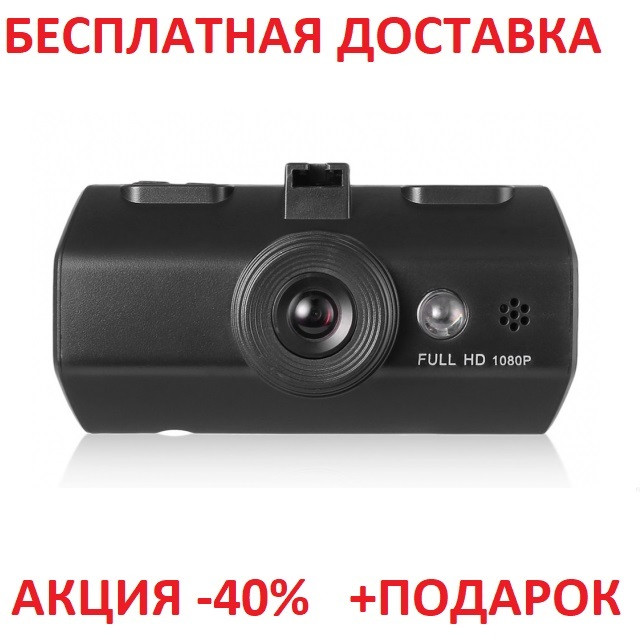 Видеорегистратор Advanced Portable Car Camcorder FTX-554