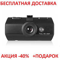 Видеорегистратор Advanced Portable Car Camcorder FTX-554, фото 1