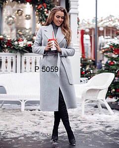 Пальто утепленное кашемировое