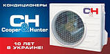 Кассетный кондиционер Cooper&Hunter GKH48K3B1I/GUHN48NM3A1O, фото 4