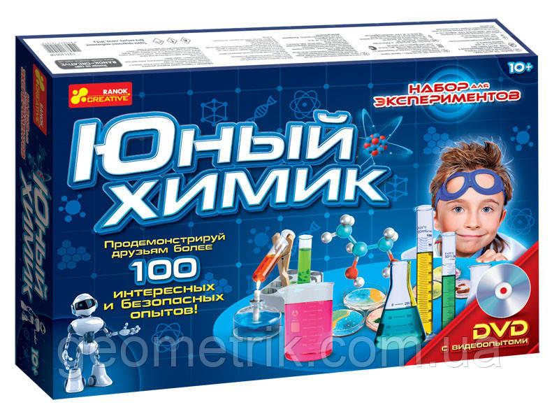 Набор «Юный химик» 0306