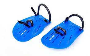 Лопатки для плавания гребные PL-6392 (пластик, резина, р-р L синий)