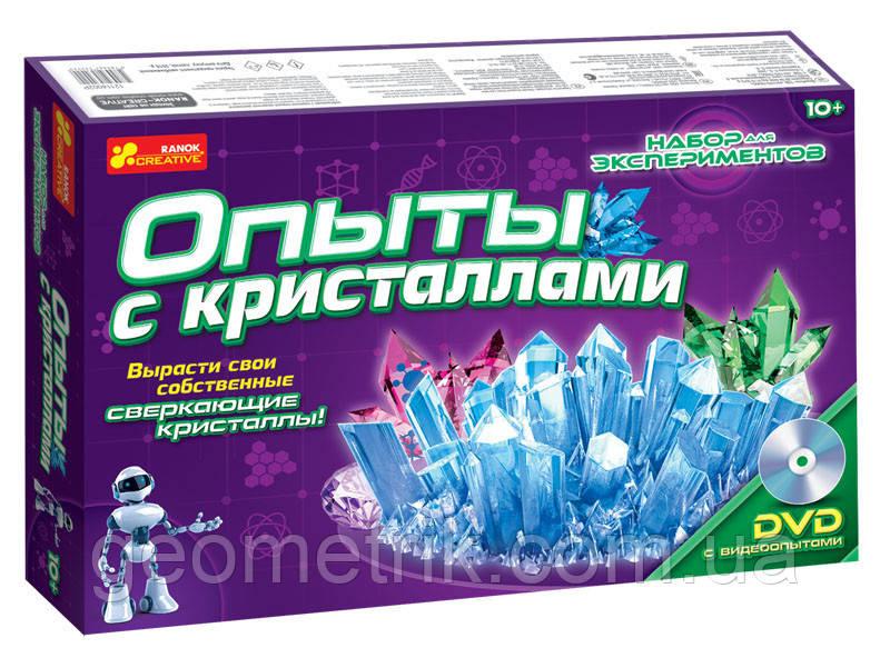 """Набор для экспериментов """"Опыты с кристаллами"""" 0320 арт. 12114002Р ISBN 9789667534929"""