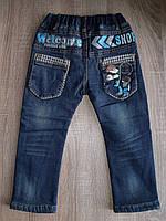 Модные джинсы на флисе для мальчика