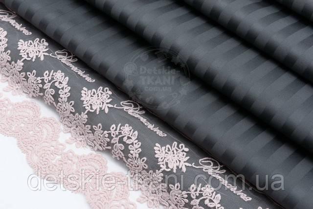 Тёмно-серый сатин в полосочку