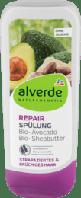 Натуральный регенерирующий бальзам для волос Alverde Spülung Repair 200 мл