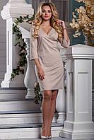 Плаття приталеного силуету, фото 1
