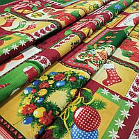 Новогодняя ткань Пэчворк 280 см (423431)