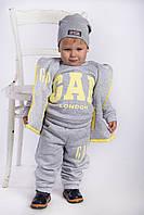 Детский очень тёплый костюм тройка: жилетка, кофта, брюки ( трех нить с начесом на флисе) жилет на синтепоне, фото 1