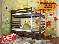 Кровать деревянная двухъярусная Рио