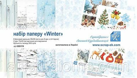 """Набор бумаги """"Winter"""" 30х30 см"""