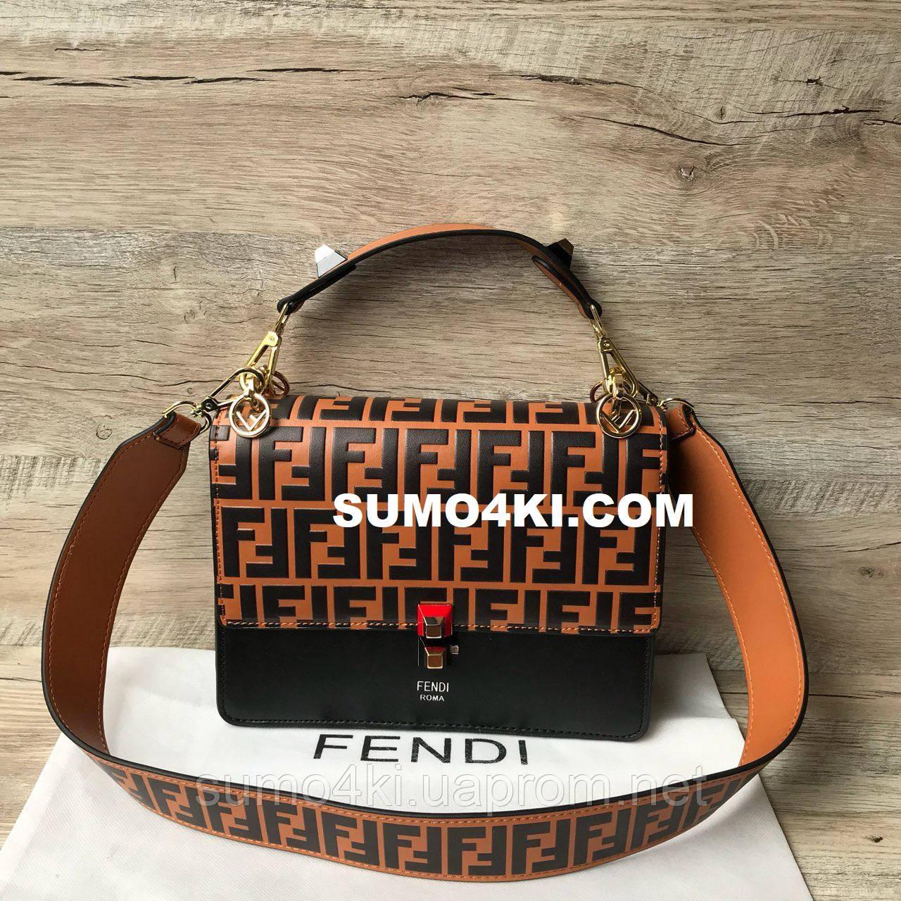 d20eb77ed75a Женская стильная сумка Fendi - Интернет-магазин «Галерея Сумок» в Одессе