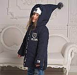 Детская стильная зимняя и очень тёплая  куртка- парка ( синтепон + мех барашка внутри), фото 4