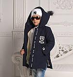Детская стильная зимняя и очень тёплая  куртка- парка ( синтепон + мех барашка внутри), фото 5