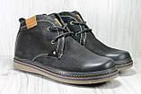 Стильні чоловічі комфортні черевики натуральний нубук комфорт, фото 2