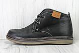 Стильні чоловічі комфортні черевики натуральний нубук комфорт, фото 5